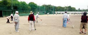 守口市総合体育大会 グラウンドゴルフ競技の部