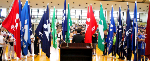 第65回 守口市総合体育大会 開会式