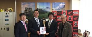 義援金を熊本県体育協会に寄付